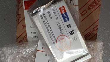 شیر انبساط کولر MVM 315