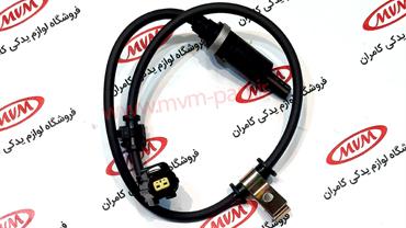 سنسور ABS چرخ عقب 530-550