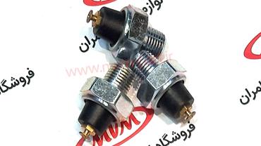 فشنگی روغن 530-550-X33